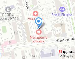 Компания 4асы на карте города