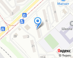 Компания АНИМА на карте города