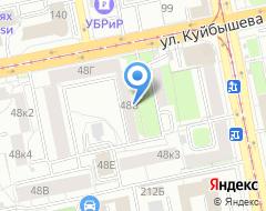Компания IT ресурс на карте города