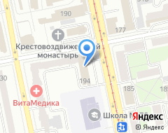 Компания Achieve на карте города
