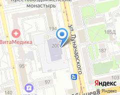 Компания Мягкий стиль на карте города