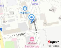 Компания Урал-Гермес на карте города