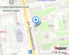 Компания Фондовый центр-ЕК на карте города