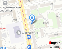Компания ВПЕРЕД! на карте города