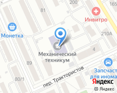Компания Екатеринбургский механический техникум на карте города