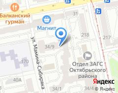 Компания Минт Принт на карте города
