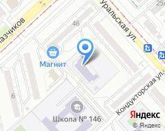 Компания Детский сад №100 на карте города