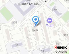Компания Автошкола для тех кто занят на карте города
