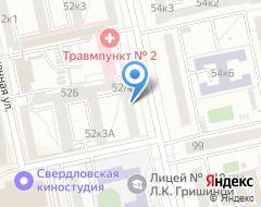 Компания Байкал-2007 на карте города