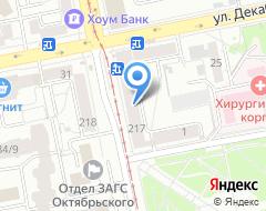 Компания Банкомат Восточный Экспресс Банк на карте города