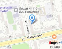 Компания Русская изба-тур на карте города