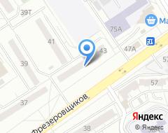 Компания АРИША на карте города