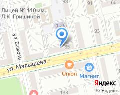 Компания Промсвязьбанк Уральский филиал на карте города