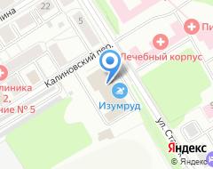 Компания Локомотив-Изумруд на карте города