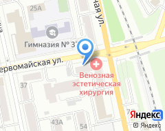 Компания Везде как дома на карте города