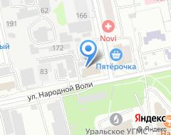 Компания Lumenbox.ru на карте города