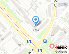 Компания Прогмат-Тур на карте города