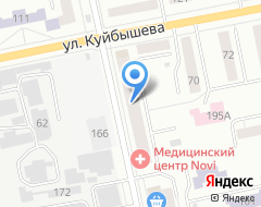 Компания Secret for you на карте города