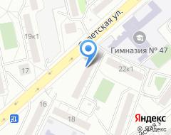 Компания Аякс на карте города