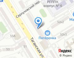 Компания ПромТабличка на карте города