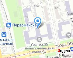 Компания ИМИР на карте города