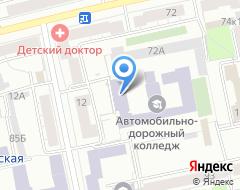 Компания Автошкола на карте города