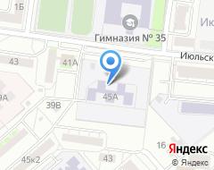 Компания Детский сад №517 на карте города
