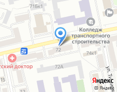 Компания СОГАЗ-Мед на карте города