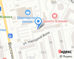 Компания КАСКО66.RU на карте города