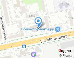 Компания Наши деньги. Екатеринбург на карте города