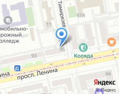 Компания Бюро бесплатной доставки Печати & Штампы интернет-магазин на карте города