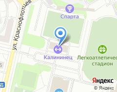 Компания ДЮСШ №16 на карте города