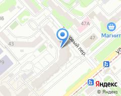 Компания Центр ремонта спиннингов удочек и катушек на карте города