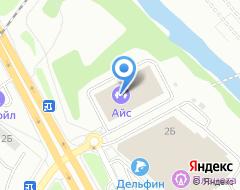 Компания АЙС на карте города