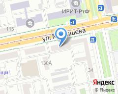 Компания Свердловская городская спелеосекция на карте города