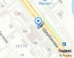 Компания Магазин горящих путевок туристическое агентство на карте города