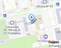 Компания Гимназия №108 на карте города