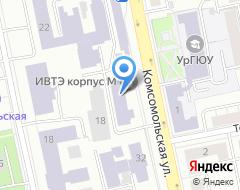 Компания Институт теплофизики УрО РАН на карте города