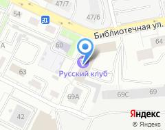 Компания ПоинтСевен на карте города