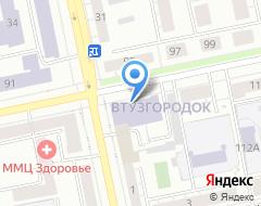 Компания Институт иммунологии и физиологии УрО РАН на карте города