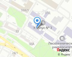 Компания УИФР на карте города