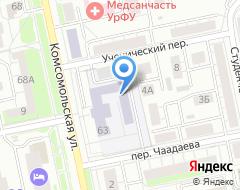 Компания Уральский медведь на карте города