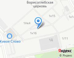 Компания СПСР-ЭКСПРЕСС на карте города