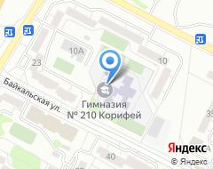 Компания Гимназия №210 на карте города