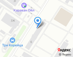 Компания Агентство Номер Один на карте города