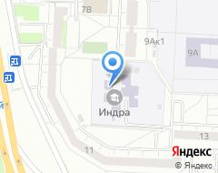 Компания ИНДРА на карте города