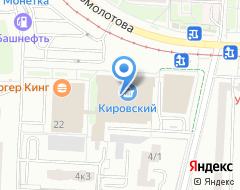 Компания Своя Компания на карте города