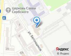 Компания УралАвтоКредит на карте города