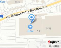 Компания GPrint Promo на карте города