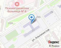 Компания Лицей №135 на карте города
